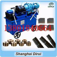 上海钢筋钢筋滚轧直螺纹滚丝机DBG-40B