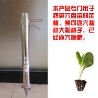 厂家直销不锈钢栽苗机 快速植苗机蔬菜移苗器