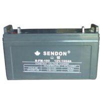 山顿蓄电池12v120多少钱