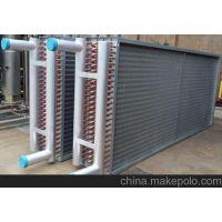 厂家直销订做吉林鑫鼎防冻型中央空调机组铜管表冷器