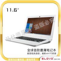 高档次NB116笔记本电脑 超极上网笔记本 轻松便携式办公笔记本电脑厂家批量促销
