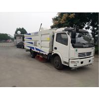 专业加工定制各式道路清扫车/东风多利卡扫路车