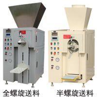 方解石矿粉自动计量包装机