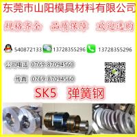 日本进口全软sk5弹簧钢 淬火发蓝弹簧钢 0.15-3.0厚65Mn弹簧钢带