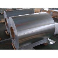 1060济南中福铝材 铝皮生产厂家