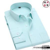 青岛女式工作服|胶州衬衫定制|短袖修身V领工装收腰面试衬衣工服