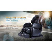 汝州市诚招十大品牌按摩椅春天印象智能定时按摩椅合作伙伴