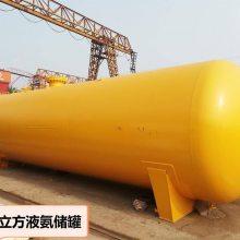 25立方液氨储罐,菏泽锅炉厂有限公司