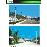 高效全能太阳能LED灯SY-TL-21——SY-TL-24