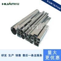 304/316卫生级不锈钢 内外抛光管 抛光方管 不锈钢方管