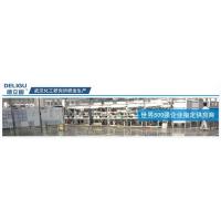 武汉厂家固化剂地坪施工方法