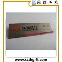 供应金属胸牌 铝板腐蚀高品质烤漆胸牌 深圳同辉工厂可来图稿定做