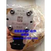卡特C9喷油器387-9433卡特原装全新增压器