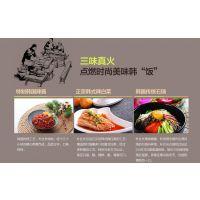 韩式料理加盟选择朴社长 6年品牌发展经验
