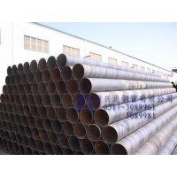 螺旋钢管|兴达管道|Q345B螺旋钢管