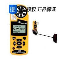 北京九州供应美国Kestrel5500手持气象站/NK5500手持气象站