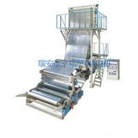 SJ75地膜吹膜机薄农业覆盖膜吹膜机永邦(幸福)机械厂