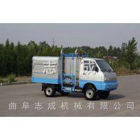 志成厂家供应电动四轮保洁车垃圾清运车液压式自卸环卫车