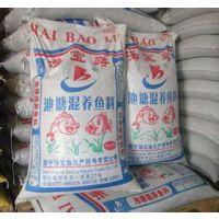 5-25kg饲料编织袋包装机,颗粒定量包装秤