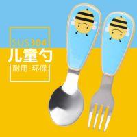 厂家直销304不锈钢儿童勺 儿童勺儿童叉儿童套装 食品级材质