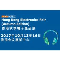 2017香港秋季电子产品展