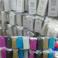 中性手机钢化玻璃膜手机套壳生产厂家