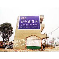 湖北墙体喷字广告,墙体广告文案,公路广告牌制作,户外广告安装制作