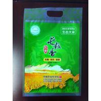 孟县大米/五谷杂粮包装袋/真空塑料袋生产厂