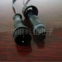 厂家供应 专用led灯防水公母连接线 多媒体插头 优质航空插头批发
