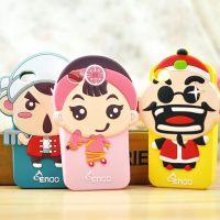 厂家批发iphone4/4s硅胶手机壳 斗地主手机保护套 苹果5手机外壳