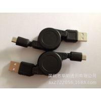 各类轻巧伸缩线/USB伸缩线/电话线绕线器/耳机伸缩线