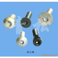 厂家批发:供应8.8级内六角螺栓。GB70内六角,异型件包邮
