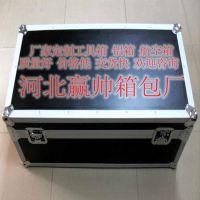 山西铝箱山西航空箱 山西黑色球型包角九厘板煤矿专用加固工具箱