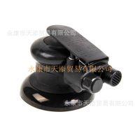 厂价供应台湾进口虾牌5寸轻便型气动抛光机 小型抛光工具