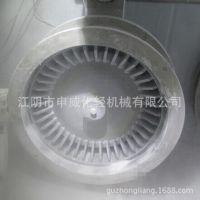 塑料颗粒粉碎机-塑料粒子低温磨粉机-PVC/PE塑胶产品粉碎机