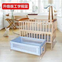 小龙哈彼 婴儿床 LMY288-M 环保可加长 实木童床 工字摇篮床