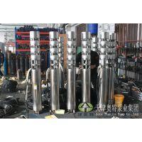 耐高温井用潜水泵厂家_QJR型变频深井热水泵型号