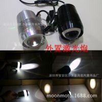 LED电动车大灯 LED摩托车大灯LED车大灯30W外置LED 激光炮U2