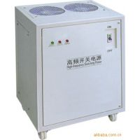 供应风冷可控硅整流器