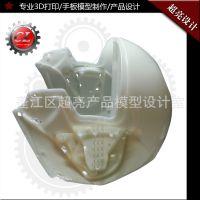 3D打印模型SLA激光固化/CNC电脑锣/手板制作加工/产品设计/抄数