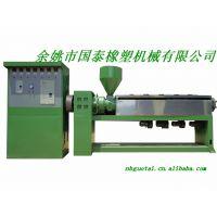 供应PP、PPR、PE、PVC型材挤出机、管材挤出机。