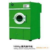 服装烘干机,小型烘干机,工业烘干机,30公斤烘干机