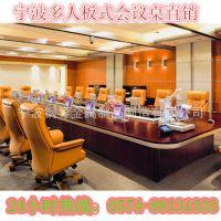 慈溪办公家具厂家 板式办公台办公桌 会议办公桌 洽谈桌 100%质量