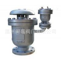 FGP4X不锈钢复合式高速排气阀 FGP4X-16C复合式高速排气阀