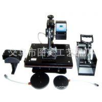 【供应】多功能烫画机 五合一烫画机  六合一烫画机 八合一烫画机