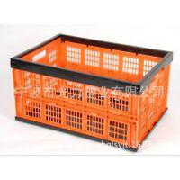 供应江浙沪折叠周转筐575*300塑料折叠整理箱全新加厚优质物流筐