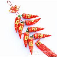 8头绒布辣椒串挂件批发福袋鞭炮花生苹果玉米串挂饰新年节日挂饰