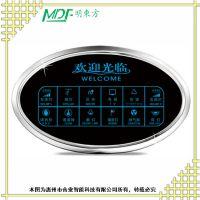 惠州MDF触摸开关灯控配电箱智能触摸智能灯控开关系统