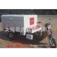 供应电动环卫车,城市环保,垃圾运输清洁,电动三轮车