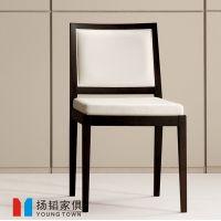 【6月热销品】高档酒店餐厅实木椅子  现代餐椅定做